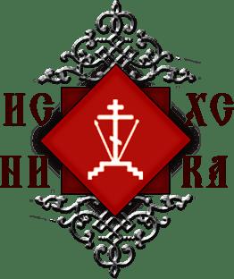 Зосимо-Савватиевский мужской монастырь