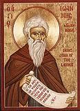 Иоанн Лествичник