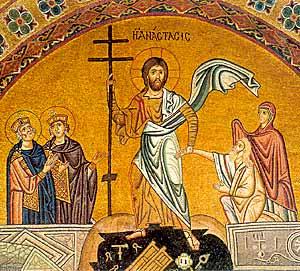 О Святой Пасхе