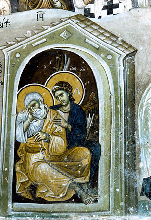 Апостол Петр в темнице