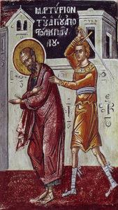 Смерть ап. Павла